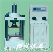 液压压力试验机