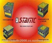 高压发生器,静电消除器,高压电源,高压离子发生器,高压电源供应器,除静电设备,静电除尘器,离子发生