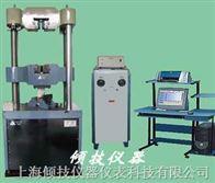 QJWE电液伺服万能材料试验机