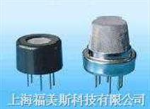硫化氢气体传感器MQ136