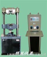 QJWE液压液晶万能材料试验机