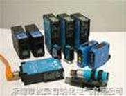 RL84-2483GH、RL84-2483GJ、ZL85-3013NK、ZL85-3013NH、Z-光电传感器、RL84-3083J、RL84-2483GK