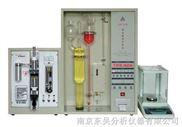 碳硫高速分析仪