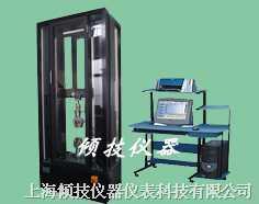 防护罩电子万能试验机