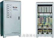 无触点稳压器-上海稳博稳压器厂