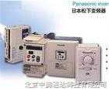 松下变频器维修 变频器修理