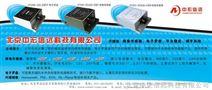 高精度倾角传感器 电子罗盘