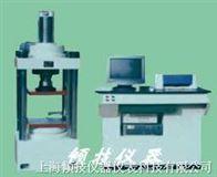 QJWE复合材料压力试验机