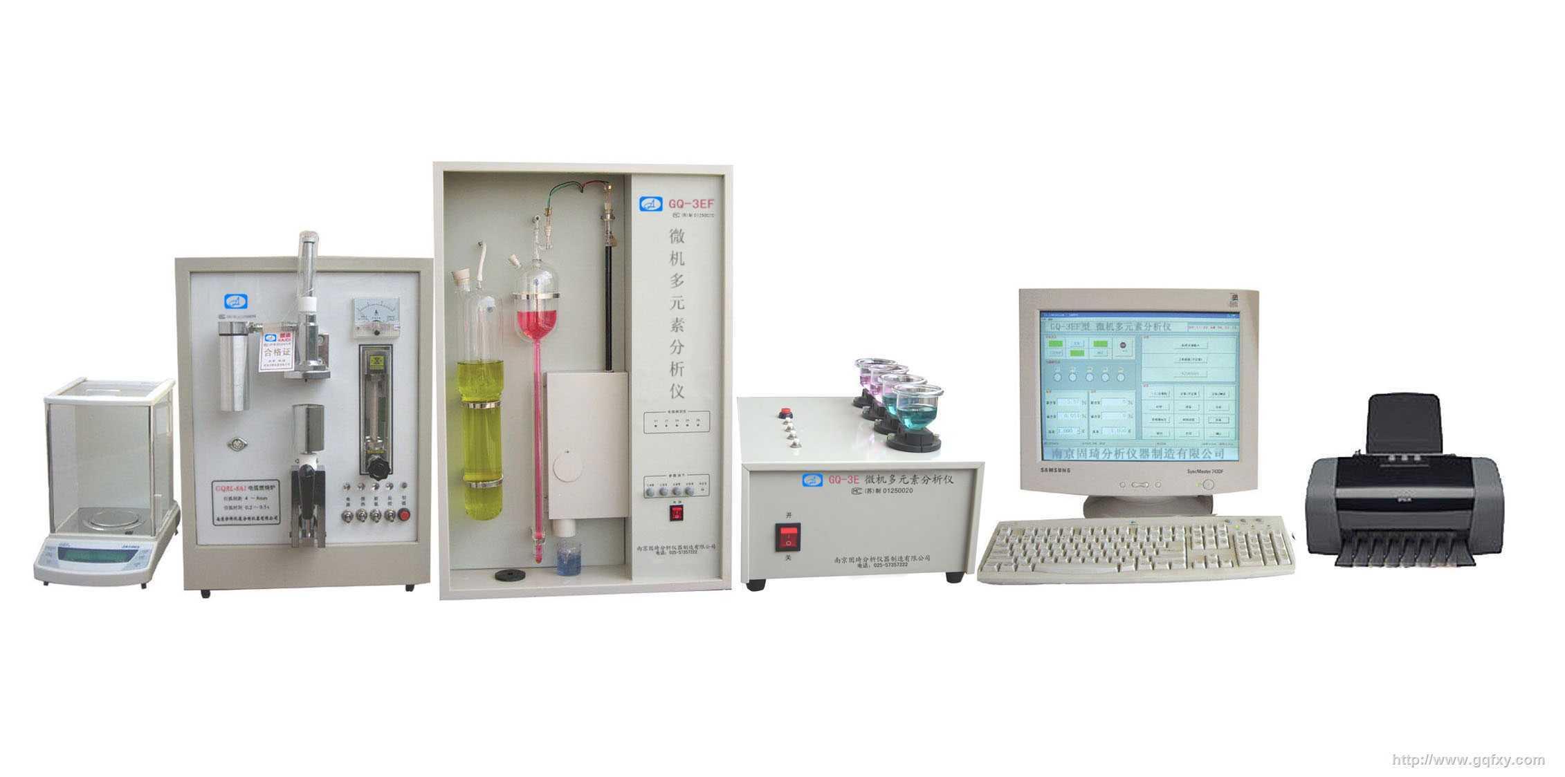 多元素金属分析仪器