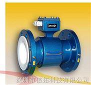 深圳市倍拓科技有限公司供应EUROMAG电磁流量计,流量变送器