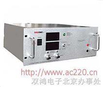 WWL-LDG系列高压直流电源,可调高压电源