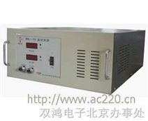 WWL-PD/S系列大功率开关电源,可调开关电源