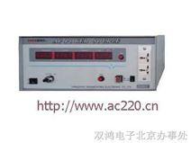 TJB-2A系列变频电源,稳频稳压电源