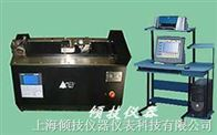 QJ310插拔力试验机