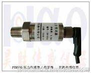 水压传感器,气压压力仪器,耐高温风压传感器,