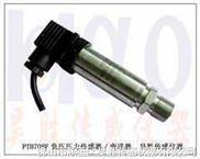 真空压力变送器,负压压力变送器,真空水泵传感器,负压风机传感器