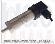 大气压变送器,负压压力变送器,真空压变送器