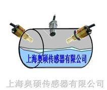 光电式液位开关