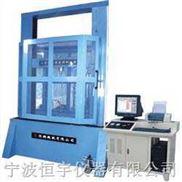 计算机伺服控制材料试验机
