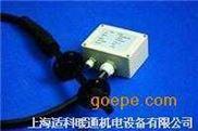 风量传感器 风量变送器 SKS AF102