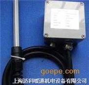 高温型风量传感器 风量变送器 SKS AF103