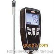 便携式手持式精密型热线风速仪 ( 风速, 风量, 温度 )
