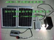 JMDM-SC160-JMDM小型太阳能发电系统 太阳能控制器 太阳能智能控制器