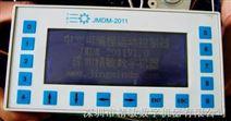 JMDM-2011全中文指令可编程运动控制器 控制电磁阀气缸继电器编码器步进电机伺服电机等