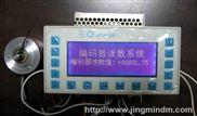 工业控制器(数字量信号控制、步进伺服电机控制、编码器位置检测、AD模拟量采集控制/DA模拟量输出控