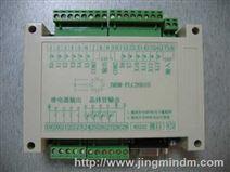 防雷击 抗强干扰8~20点单片机控制器 RS232串口控制器 步进电机控制器