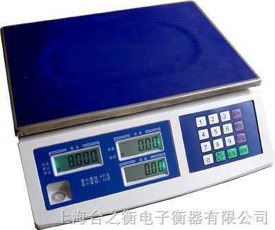 電子計數桌秤