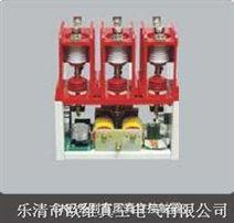 高压真空接触器-生产型