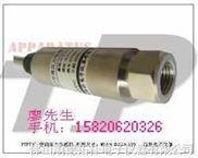 空调压力传感器、变送器
