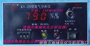 氮气分析仪 测氮仪