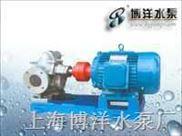 CHY-不锈钢齿轮泵