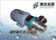 CQB-CQB型不锈钢磁力齿轮泵