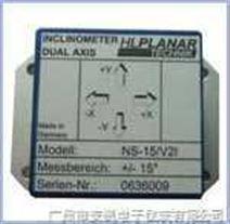 NS-15/V2I双轴倾角传感器
