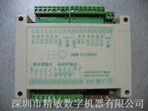 抗15KV静电冲击,电脑串口通信,MT/MR输出控制,20点单片机控制器
