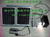 JMDM小型太阳能发电系统 太阳能控制器 太阳能智能控制器