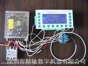 精敏JMDM-20AD  多段多路智能温控仪(PID+人机界面),温度控制仪器仪表!