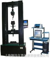 QJ212铁制品粘结强度测试仪