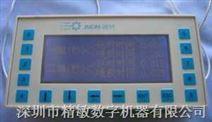 精敏(JMDM)制袋机/封切机控制系统