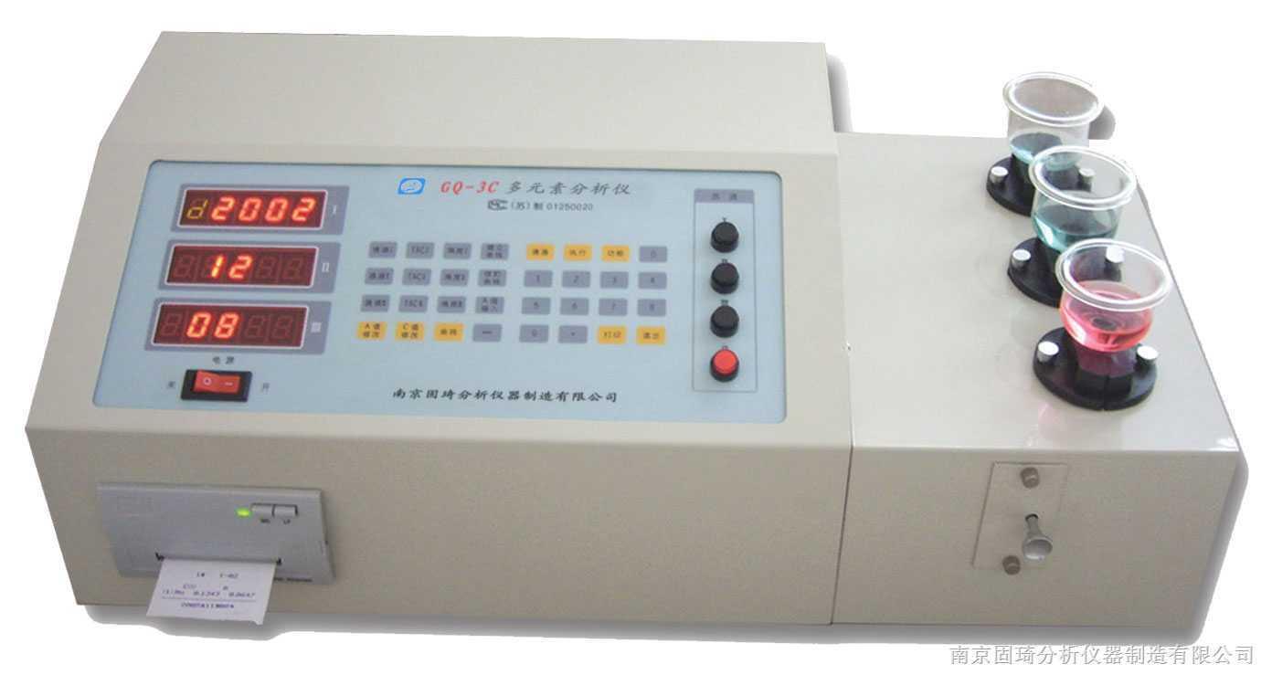 锡铅锌镉分析仪