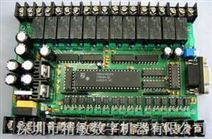 松下原装继电器输出控制,抗静电冲击,电脑串口控制!