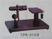 XDS-10AH卧式电视显微镜