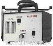 呼吸性粉尘采样器DS-21B(R)/DS-31B(R)
