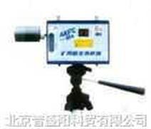 矿用粉尘采样器/AKFC-92A防爆粉尘采样器