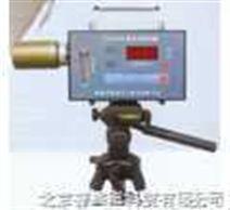矿用粉尘采样器/CCZ-20A防爆粉尘采样器