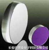 真空紫外反射镜/长春博盛量子科技有限公司