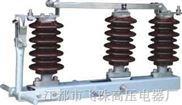 GW1-12G(D)系列户外高压隔离开关